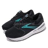 BROOKS 慢跑鞋 Ariel 20 2E Extra Wide 超寬楦頭 黑 藍 女鞋 DNA動態避震科技 運動鞋【ACS】 1203152E064