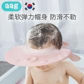 洗頭帽 aag寶寶洗頭神器 嬰幼兒童浴帽女硅膠洗澡帽小孩子洗發帽防水護耳 米娜小鋪