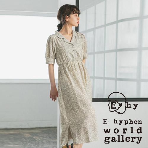 「Summer」花朵打印泡泡袖襯衫領收腰洋裝 - E hyphen world gallery