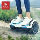 阿爾郎 兒童智慧電動平衡車雙輪兩輪代步車成人體感思維車扭扭車HM 3c優購