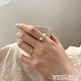 戒指日系錬條兩件套珍珠戒指女ins潮小眾設計時尚個性可調節食指指環 衣間迷你屋