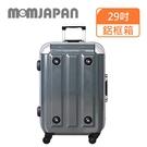 【MOM JAPAN】29吋 日系時尚亮面PC鋁框 行李箱/鋁框行李箱(3008A 鏡面綠)【威奇包仔通】