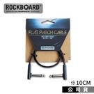【南紡購物中心】德國 Warwick RockBoard 短導線 扁線扁頭 效果器短導 10cm
