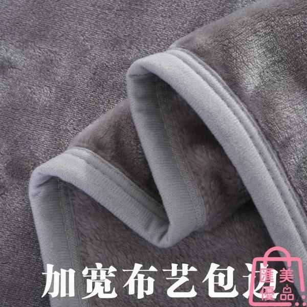 毯子珊瑚絨空調毯毛毯被子薄款法蘭絨冬季加厚【匯美優品】