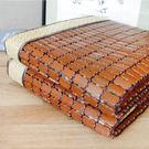 冰藤碳化麻將蓆【3x6.2尺 單人】