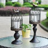 燭臺擺件歐式復古燭臺美式鳥籠婚慶裝飾 LQ5739『科炫3C』