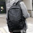 背包男士時尚潮流旅行電腦15.6寸雙肩包大容量休閒簡約大學生書包 設計師生活百貨