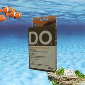 AZOO 溶氧量測試劑 (D.O.)