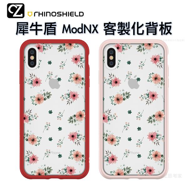 犀牛盾 KROMA & Mod NX 客製化透明背板 iPhone 12 11 Pro ixs max ixr ix i8 i7 SE 2代 背板 Guava Fresh