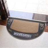 歐式入戶門墊 進門橡膠地墊 大門口防滑換鞋蹭土墊子 (鬱金香)