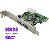 【NEC晶片】PC專用USB 3.0 PCI Express 轉接卡