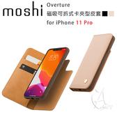 【A Shop】Moshi Overture for iPhone 11 Pro 5.8吋 磁吸可拆式卡夾型皮套