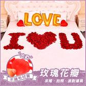 【組合包7#】無紡布仿真玫瑰花瓣+LOVE氣球-告白/情人節/求婚/拍照道具/舖床佈置 幸福朵朵