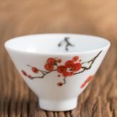 功夫茶杯陶瓷茶碗手繪品茗杯單白瓷茶具主人杯小茶盞