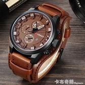 全新時尚手錶男兩用朋克腕表機車手錶學生表原裝 卡布奇諾