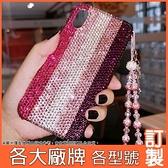 紅米 Note 9 Pro 小米 10 Lite Realme X7 Pro vivo X60 華碩 ZS670KS 粉條滿鑽 手機殼 水鑽殼 訂製