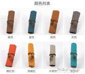 法拉蒙文具個性筆袋韓國創意海盜便攜筆套簡約男女生初中生鉛筆盒·蒂小屋服飾