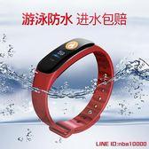 智慧手錶C1S彩屏智慧手環多功能男女學生防水運動計步表安卓蘋果CY潮流站
