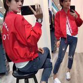 一件免運-外套女春秋正韓學生bf寬鬆棒球服2018春裝新款學院風百搭短版夾克