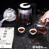 煮茶器黑茶普洱玻璃電熱水壺蒸茶壺 全自動保溫蒸汽電煮茶壺igo    西城故事