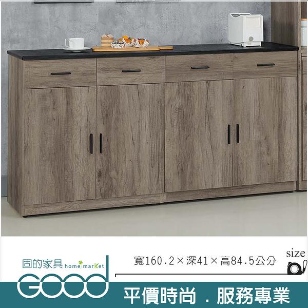 《固的家具GOOD》152-18-AA 古橡木色5.3尺石面碗盤櫃【雙北市含搬運組裝】
