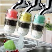 淨水器家用過濾器廚房水龍頭凈水器丸增自來水濾水器3C公社