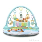 鋼琴健身架嬰兒玩具0-1歲男孩女孩新生寶寶腳踩腳踏音樂器YQS 新年禮物