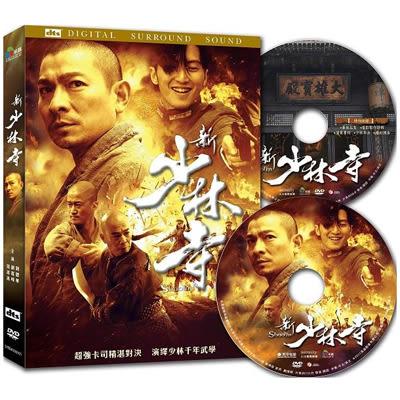 降價促銷★新少林寺DVD 劉德華/謝霆鋒/范冰冰