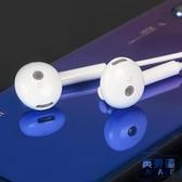 耳機半入耳式手機有線華為小米電腦手機通用