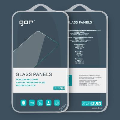 【米創3C】GOR官方授權 LG V10 Google NEXUS 6P 2.5D 厚度0.3mm 鋼化玻璃保護貼 9H硬度 玻璃貼