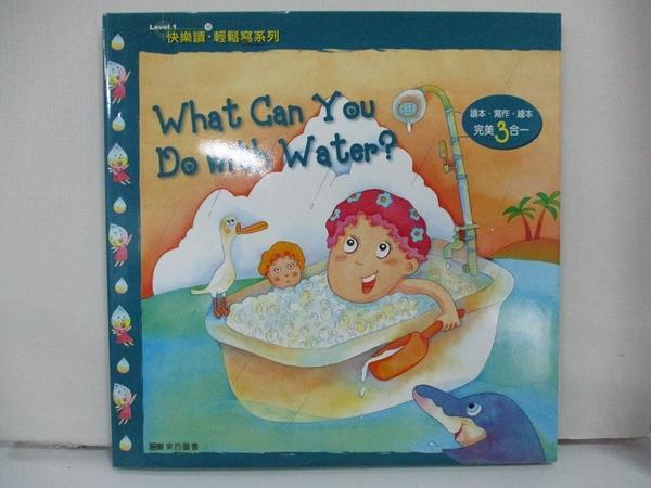 【書寶二手書T1/語言學習_EUU】快樂讀輕鬆寫系列Level 1 10-What Can You Do with Water?_東西圖書編輯部