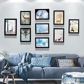 簡約現代照片墻裝飾品餐廳臥室墻面創意相框墻樓梯掛墻組合相片墻 ATF 極有家