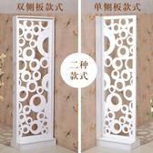 NMS 簡約現代時尚創意雙面屏風 隔斷裝飾簡易客廳房間臥室行動摺疊玄關 生活樂事館