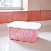 3L搪瓷密封收納盒大容量保鮮盒冰箱收納