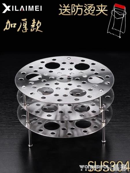 蒸盤 高腳食品級加厚304不銹鋼蒸架隔水家用電飯鍋蒸籠高壓鍋蒸格蒸盤 晶彩 99免運