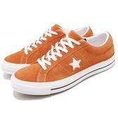 CONVERSE One Star Premium Suede系列 -男女低筒橘色麂皮休閒鞋- NO.161574C