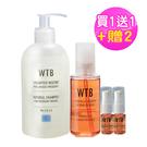 【WTB昂賽芙】 洋甘菊洗髮精500ml+亞麻籽油護髮精華100ml+10mlx2