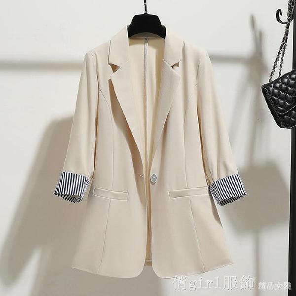 西裝外套 小西裝外套女士2020年春夏季新款韓版修身垂感薄款氣質西服上衣潮 開春特惠