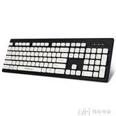 巧克力鍵盤辦公游戲超薄靜音筆記本外接電腦有線無線鍵盤