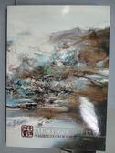 【書寶二手書T6/收藏_QKP】ZhongCheng_Chinese Contemporary Art_2007/12/