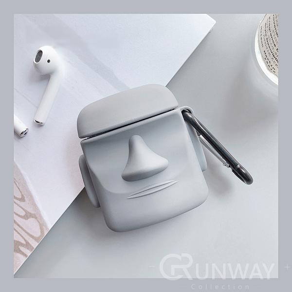 復活島 摩艾石像 Airpods pro/ Airpods2 蘋果耳機 創意 可愛 矽膠保護套 附掛勾 防摔套 軟殼 收納盒