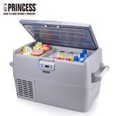 【週年慶下標贈BRITA瀘水壼】荷蘭公主 282898 Princess 33公升車用家用智能行動電冰箱