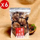 特選大朵鮮菇(大與特大),經長時間炆火慢焙, 靜候熟成,讓初朵冬菇香氣濃郁無法忘懷!