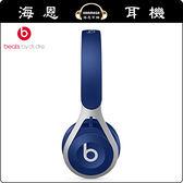 【海恩特價 ing】美國 Beats EP 藍色 耳罩式耳機 採用不鏽鋼材質 更加輕盈且堅固耐用