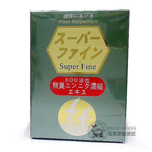 旺速力軟囊食品300粒裝(SOD)