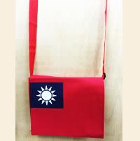 【收藏天地】國旗系列*台灣國旗背包(大)