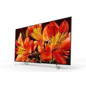 【音旋音響】SONY 55吋 KD-55X8500F 4K液晶電視 公司貨 2年保固