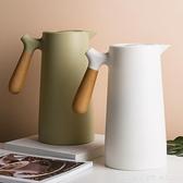 北歐保溫水壺家用保溫壺玻璃內膽熱水瓶保溫瓶熱水壺咖啡壺1L 年終大促