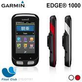 GARMIN 自行車 Edge® 1000雙星聯網 自行車衛星導航(限宅配) 原廠公司貨 自行車專用碼錶 (白黑/紅黑)