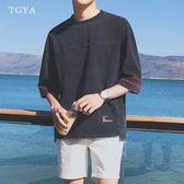 夏天日繫帥氣七分袖T恤男士寬鬆純色體恤衫半袖青少年學生潮流限時八九折